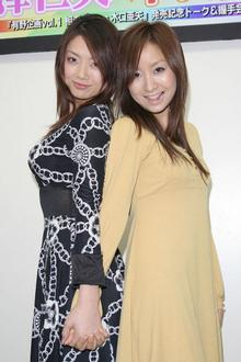 Hitomi Aizawa 相澤 仁美 and Aya Kiguchi 木口亞矢